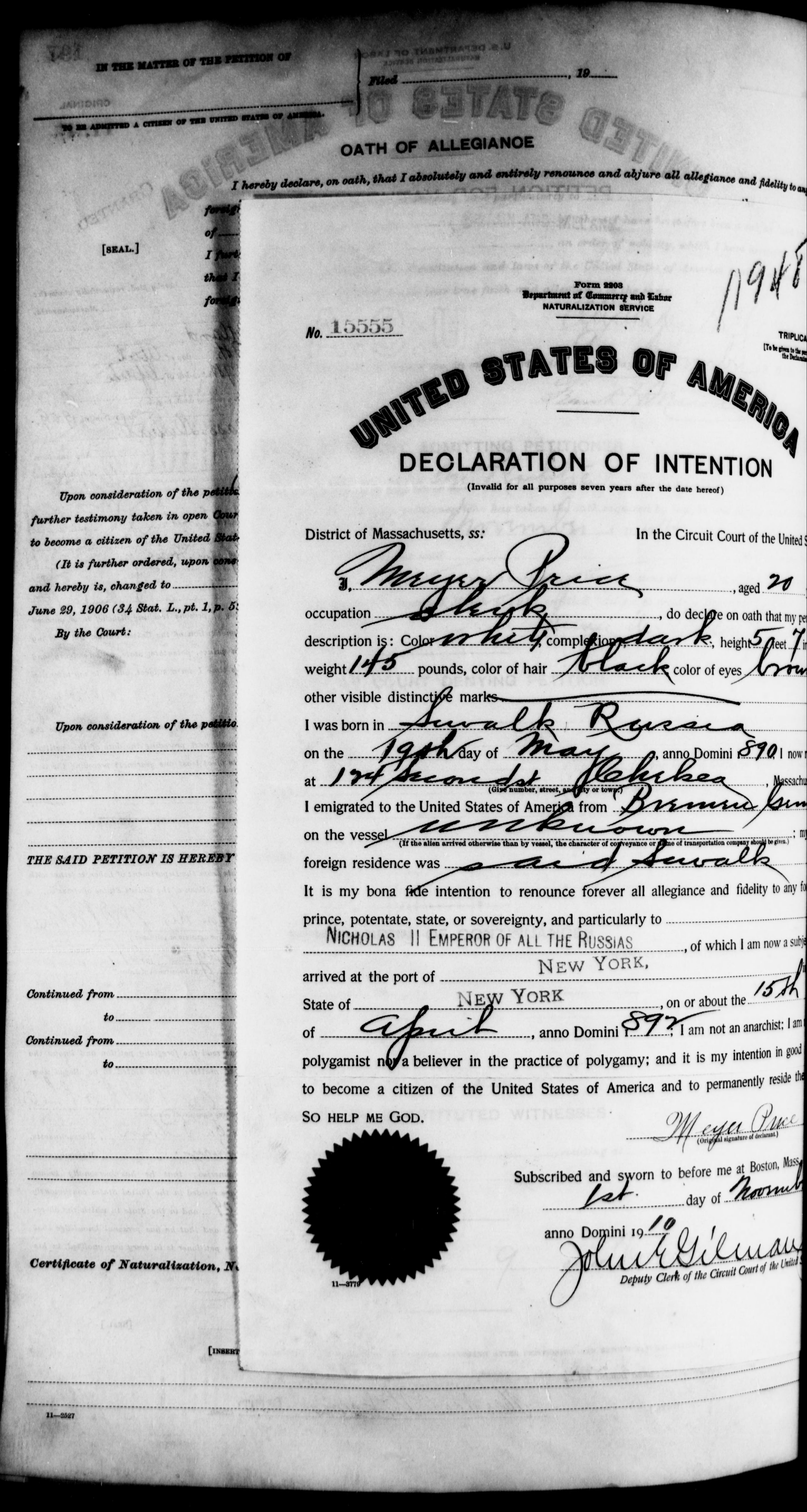 Petition for Naturalization of Meyer Price