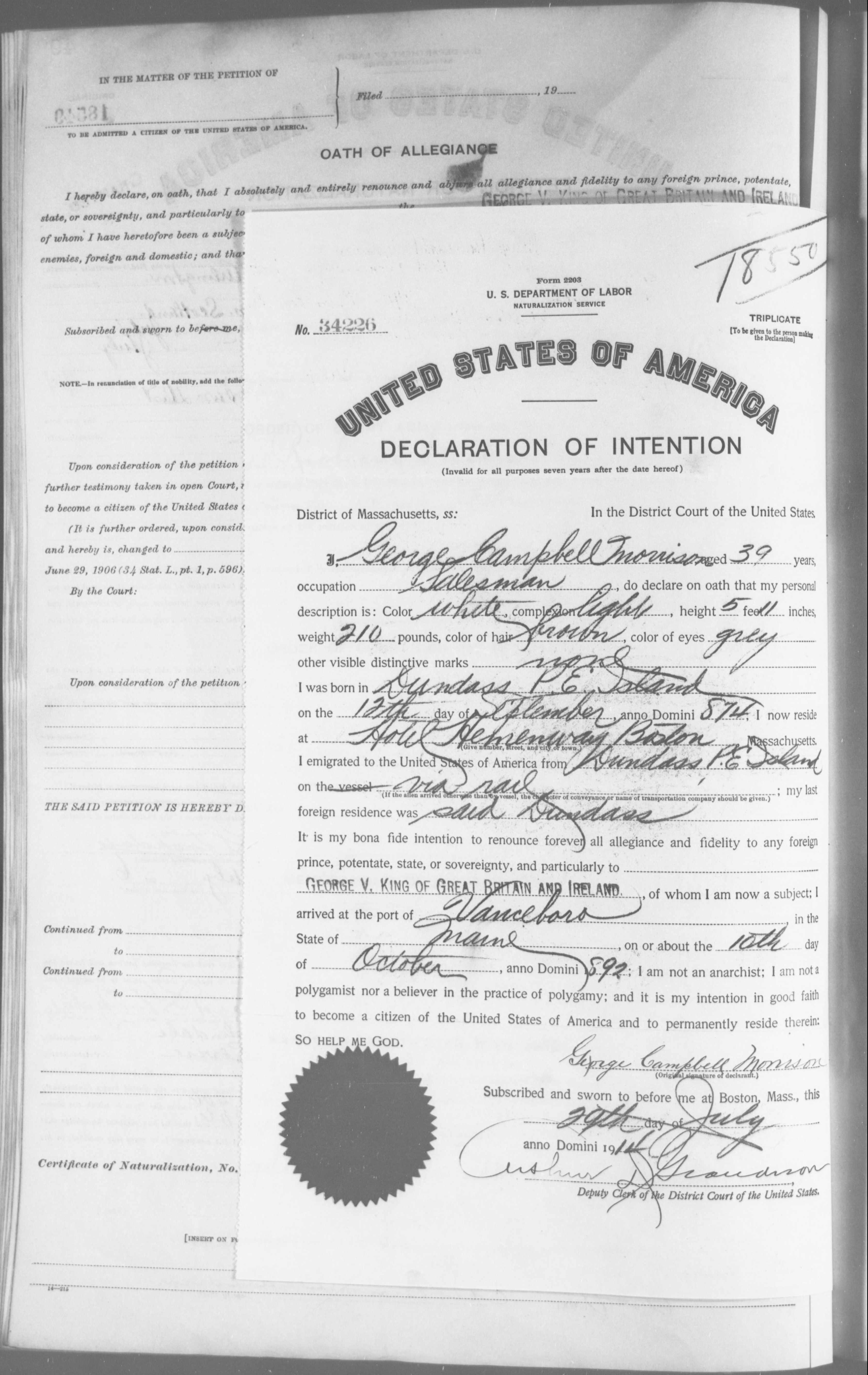 Petition for Naturalization of George Campbell Morrison
