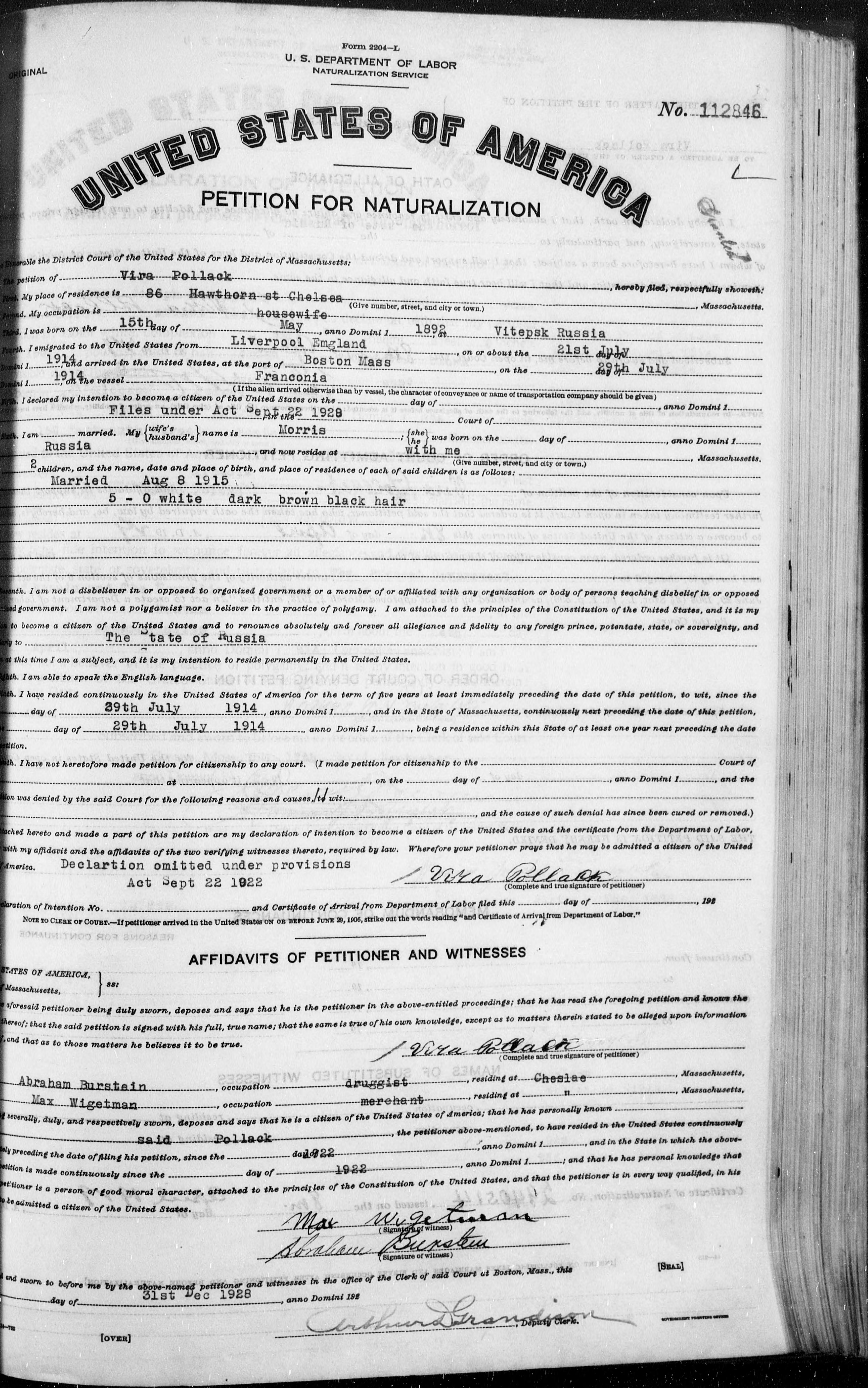 Petition for Naturalization of Vira Pollack